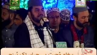 Beautiful Quran Recitation( Qari Syed Sadaqat Ali)At Lahore.By Visaal