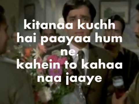 Kaise Kahein Hum Pyar Ne Humko-Karaoke & Lyrics-Sharmeelee
