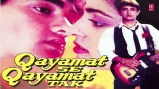 Papa Kehte Hain Full Song (Audio) | Qayamat Se Qayamat Tak | Aamir Khan