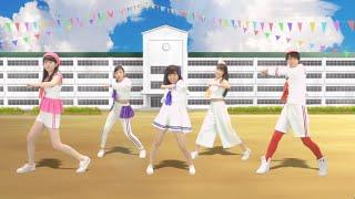 Dream5 / ようかい体操第二 <ミュージックビデオ>