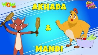 Akhada | Mandi - Eena Meena Deeka - Animated cartoon for kids - Non Dialogue