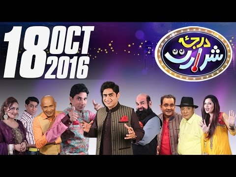 Mechanic Doctor | Darja-E-Shararat | SAMAA TV | Abrar Ul Haq | 18 Oct 2016