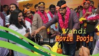 Vandi Tamil Movie Pooja _ Mynaa Actor Vidharth _ Rajeesh Bala _ Riaz K Ahmed | Chennai Express Tv