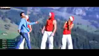 Tui je moner moynare bangla song. telegu videos
