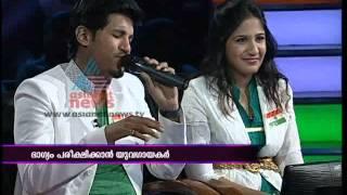 Vijay Yesudas and Shwetha Mohan in Ningalkkum Aakam Kodeeshwaran
