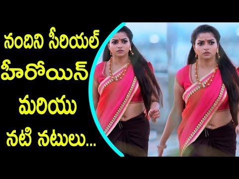 Xxx Mp4 Nandini Telugu Serial Actress NityaRam Unseen Nandini Today Episode Nandini Latest Episode 3gp Sex