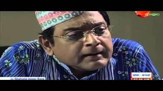 Ami Tumi o Rashichokro Bangla Natok