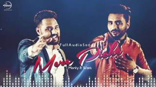Mere Piche (Full Audio) | Monty & Waris | Latest Punjabi Song 2016 | Speed Records