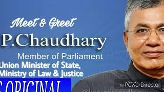 GDS strike latest news today, meeting with Sri P.P.Chaudhary