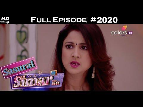 Sasural Simar Ka - 15th January 2018 - ससुराल सिमर का - Full Episode