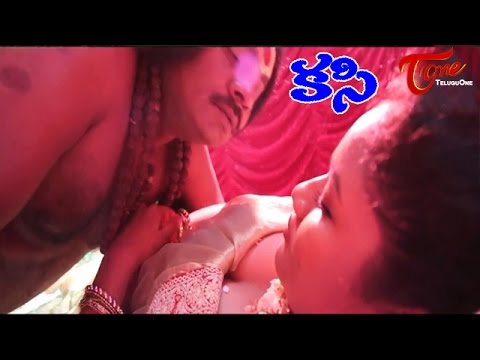 Kasi | కసి | Romantic Telugu Short Film | By Raja Boyidi