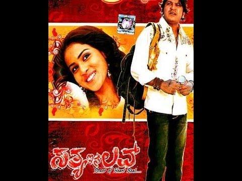 Xxx Mp4 Sathya In Love 2008 Kannada Full Movie Shivaraj Kumar Movies Genilia Movies 3gp Sex