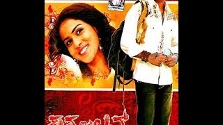 Sathya In Love 2008 | Kannada Full Movie | Shivaraj Kumar Movies | Genilia Movies