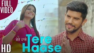 Tere Haase (Full Video) G Bhogal | Mr. Vgrooves | Latest Punjabi Song 2016 | Groove Records