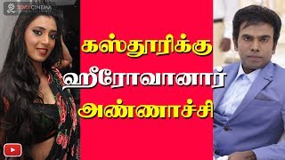 Saravana stores owner becomes the new hero for actress Kasthuri - 2DAYCINEMA.COM