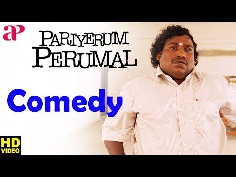 Pariyerum Perumal Comedy Scenes   Yogi Babu   Kathir   Anandhi   Latest Tamil Comedy 2018