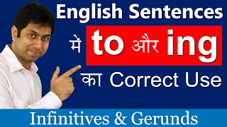 How to make English Sentences with