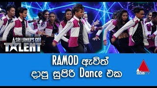 Dancing Act by Cool Step with Ramod | Sri Lanka's Got Talent Audition 01