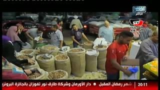 نشرة المصرى اليوم من القاهرة والناس 22 مايو2017