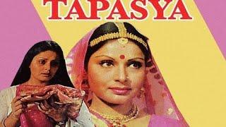 Do Panchi Do Tinke Kaho Leke Chale Hai Kaha-Tapasya (1976)