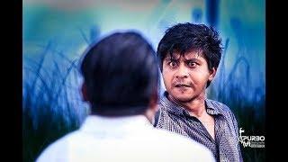 RASTA (রাস্তা ) II Shamim Hasan Sarkar II Shoab Monir II Mabrur Rasid Bannah II Facebook drama 2018