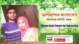 Valobashar Bangladesh (21-04-17) Shorna (ভালবাশার বাংলাদেশ)