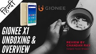 Gionee X1 Unboxing and first look at Gadgets House Mobile Retail store (HINDI)