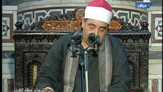فضيلة الشيخ محمود محمد الخشت وتلاوة الفجر ليوم الثلاثاء 18  رمضان 1438 هـ   الموافق 13 6 2017 م من م