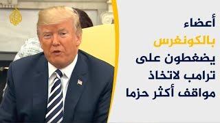 هل يرضخ ترامب ويعاقب السعودية بشأن خاشقجي؟