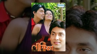 Nayika - Popular Bangla Movie