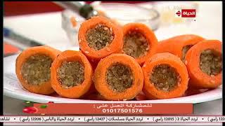 المطبخ مع الشيف اسماء مسلم | طريقة عمل الطبخة العراقية بردة بلاو / محشي الجزر 19-8-2018