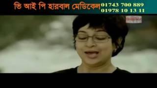 Sobdho Kolkata Bangla Full Movie 2017