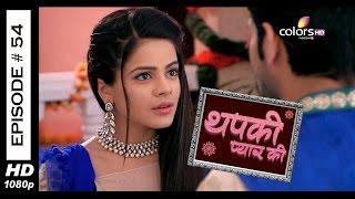 Thapki Pyar Ki - 25th July 2015 - थपकी प्यार की - Full Episode (HD)