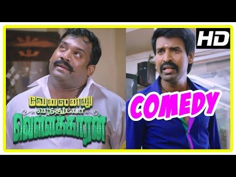 Xxx Mp4 Velainu Vandhutta Vellaikaaran Comedy Scenes Full Comedy 1 Soori Robo Shankar Vishnu Vishal 3gp Sex