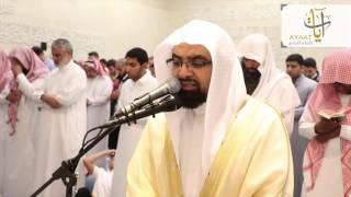 ( لو انزلنا هذا القران على جبل ) تلاوة بديعية للشيخ ناصر القطامي تراويح ليلة 28 رمضان 1438