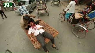 Bangla Natok - 29 August Dupur 2ta l Bhabna, George l Drama & Telefilm