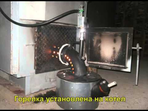 Фото горелка на отработанном масле своими руками