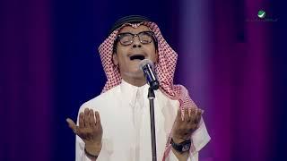 Rabeh Saqer ... Seqa Allah - Alriyadh Concert 2017 | رابح صقر ... سقى الله - حفل الرياض