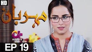 Meherbaan - Episode 19 | A Plus ᴴᴰ Drama | Affan Waheed, Nimrah Khan, Asad Malik