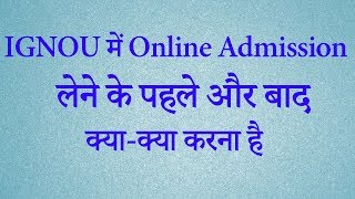 IGNOU Online Admission Complete Process Before and After Admission