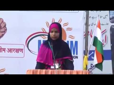 Muslim Reservation in India inspirational speech by young girl in Malegaon