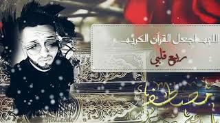 ماهر زين - ♫ هو القرآن ♫ (بدون ايقاع) | Maher Zain Huwa AlQuran  HD 😍