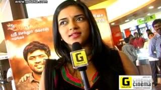Chithirayil Nila Choru Team Speaks About the Movie