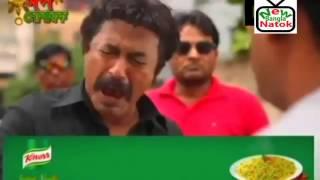 bangla natok naser Gang 009 Ft. Mosharraf Karim