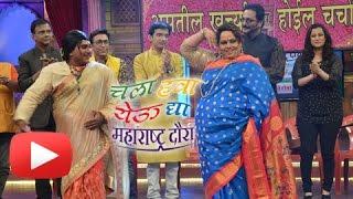 Zee Marathi's Popular Hosts On Sets Of Chala Hawa Yeu Dya | Avadhoot Gupte, Prashant Damle