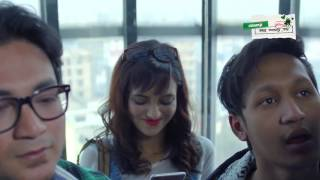 Megh Enechi Veja 2017 Bangla Natok Siam & Sabila Nur 720p
