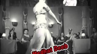 سامية جمال ترقص على انغام فريد الاطرش 2