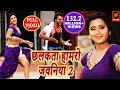 Chhalakata Hamro Jawaniya 2 Full Video Songs