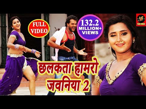 Xxx Mp4 Chhalakata Hamro Jawaniya 2 Full Video Songs Khesari Lal Amp Kajal Raghwani Bhojpuri 2018 3gp Sex