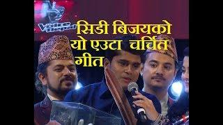 Gayeu Timi || मेरो मन झस्काएर  गयौ || C.d. Vijaya Adhikari || Nepali Gajal